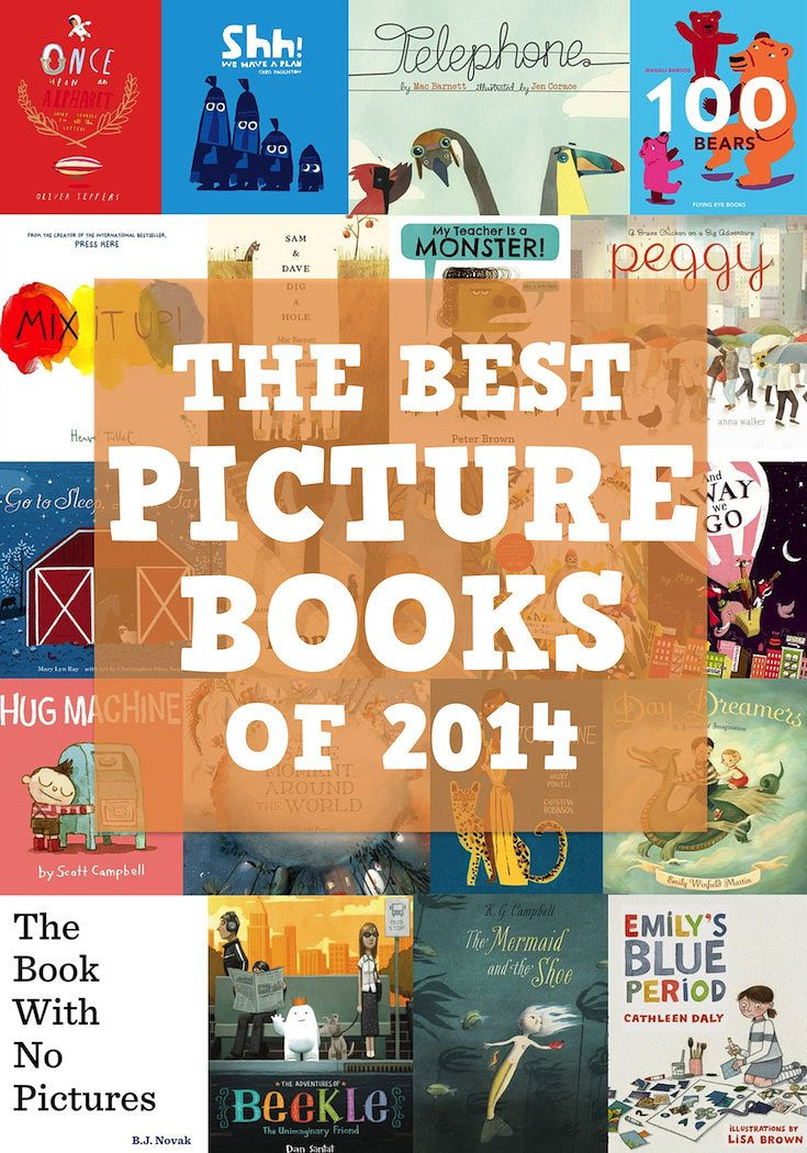 The best book of 2014